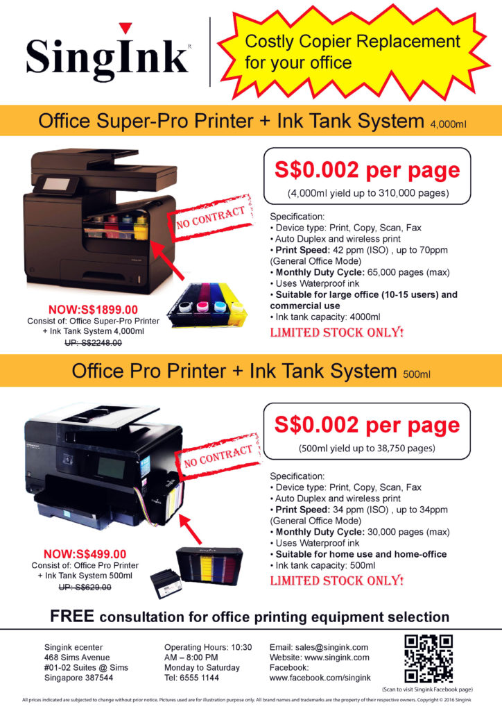 Printer Ad Exhibition (2)-page-001